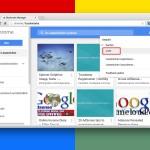 Chrome-Lese-Zeichen wieder als Liste anzeigen