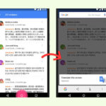 Text in Bildern mit Google Now übersetzen