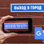 Text mit Google Translator übersetzen