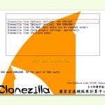 GRATIS-Tool: Festplatten 1-zu-1 klonen